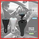 車充藍牙耳機  R6000T 【NCC認證】G92 車用藍牙 單手操控 英國晶片 台灣公司貨