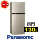 PANASONIC 國際牌 NR-B139T 雙門 冰箱 亮彩金 130L MIDDLE系列 公司貨