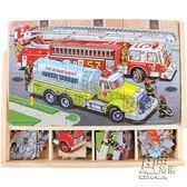木質24\48片大號加厚盒裝交通汽車拼圖兒童玩具制益智拼板5-6-8歲 自由角落