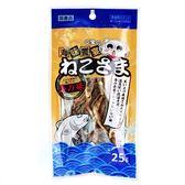 【寵物王國】邦比-海味饗宴貓零食/低鹽丁香魚25g