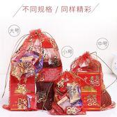 婚禮糖盒中式喜糖袋紗袋50個裝
