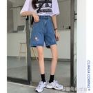 五分褲 夏季韓版原宿風寬鬆bf學生牛仔中褲高腰直筒顯瘦闊腿五分褲女