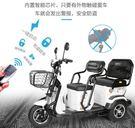 (鋰電池)電動三輪車摩托車成人女人老人代步車接小型迷你電瓶車 萬客居
