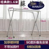晾衣架落地折疊室內外陽台雙桿式涼曬衣架移動簡易掛衣桿被子架
