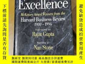 二手書博民逛書店Managerial罕見excellence - mckinsey award winner from the H