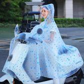 電動摩托車麾托車雨衣女成人時尚個性水衣防水透明韓版遮雨批