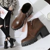 秋款鞋子女2019新款個性馬丁靴女英倫風韓版百搭休閒粗跟高跟短靴『潮流世家』
