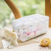 小雛菊大容量網紗筆袋少女收納文具盒【櫻田川島】