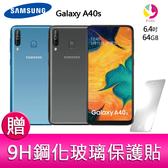 分期0利率 三星 SAMSUNG Galaxy A40s (A3051) 6GB/64GB 超廣角景深預覽手機 贈『9H鋼化玻璃保護貼*1』