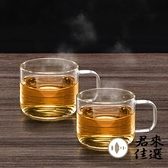 【4個裝】玻璃杯小茶杯功夫主人杯茶杯組品茗杯耳杯透明帶把【君來佳選】