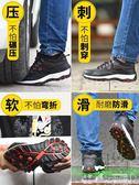 勞保鞋男防臭輕便耐磨防砸防刺穿鋼包頭安全休閒冬季棉老保工作鞋-可卡衣櫃