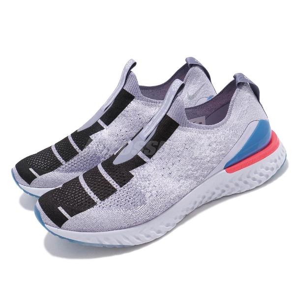 【六折特賣】Nike 慢跑鞋 Epic Phantom React FK JDI 藍 黑 男鞋 運動鞋 【PUMP306】 CI1291-400