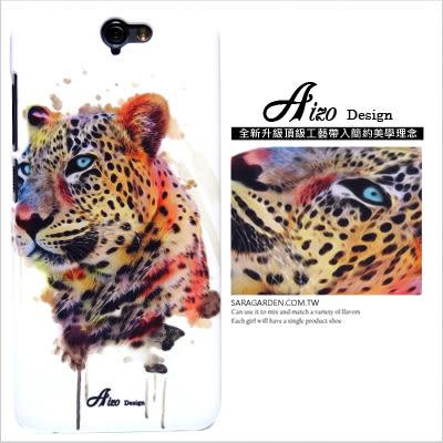3D 客製 質感 炫彩 潑墨 花豹 HTC One M7 M8 M9 M9+ M9Plus 10 A9 Desire 816 820 826 828 626 LG G4 Stylus G5 手機殼