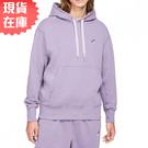 【現貨】NIKE NSW 男裝 長袖 帽T 棉質 毛巾布 休閒 紫【運動世界】DA0024-588