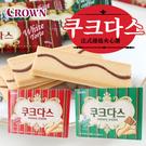 韓國 CROWN 法式薄燒夾心餅 128g 薄燒夾心餅 夾心薄餅 夾心餅乾 餅乾 夾心餅 韓國餅乾