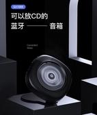 家用便攜式dvd影碟機小型播放機藍芽音箱壁掛兒童英語 【傑克型男館】