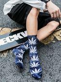 (低價衝量)長筒襪男潮牌街頭滑板嘻哈楓葉毛巾底籃球襪子男扎染歐美潮流高筒