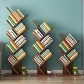 書架 樹形書架置物架落地簡約學生臥室小書櫃家用省空間經濟型收納書架
