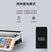 小型商用電子秤
