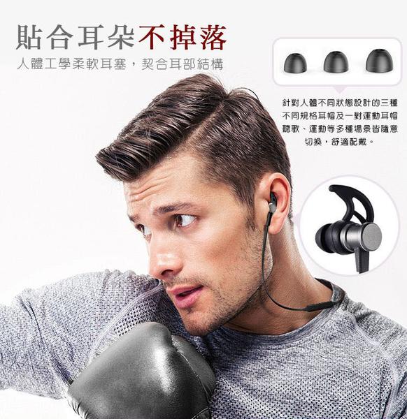 【雜誌封面款】 藍芽耳機 防掉防汗水【重低音】 G53 雙環繞音場 磁吸 無線耳機 運動藍芽耳機