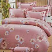 【免運】精梳棉 雙人特大 薄床包被套組 台灣精製 ~花舞風情/粉~