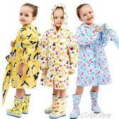 雨衣牧萌兒童雨衣卡通寶寶幼兒園雨披透氣無氣味帶拉鏈男女童雨衣雨具color shop