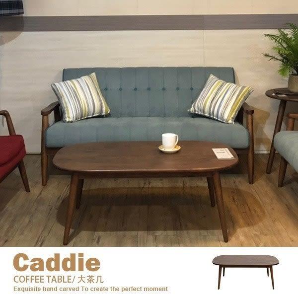 邊桌 大茶几 咖啡桌 矮桌簡約北歐風家具 客廳系列 【KCT-706】品歐家具