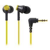 鐵三角 ATH-CK330M 耳塞式耳機 黃黑