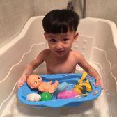 寶寶戲水玩具小浴盆兒童仿真過家家嬰兒水上洗澡娃娃