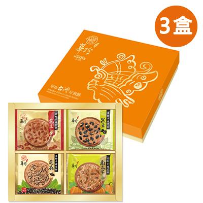 【華珍】手燒煎餅20入禮盒(花生/黑豆/南瓜子/芝麻)-3盒