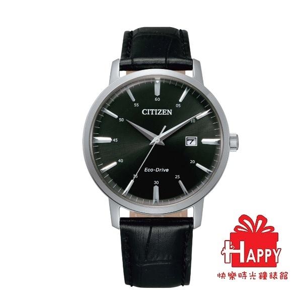 日本CITIZEN星辰 Eco-Drive 百搭時尚大三針光動能腕錶 BM7460-11E 黑x黑