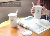陶瓷杯子創意水杯咖啡杯簡約馬克杯