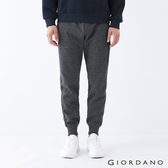 【GIORDANO】男裝G-MOTION拉鍊口袋運動休閒束口褲-13 花紗黑