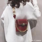小包包女2020新款時尚錬條手提洋氣水桶包百搭ins網紅單肩側背包 LannaS