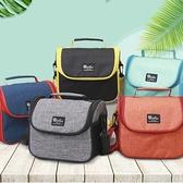 旅行側背收納保溫包 便攜式野餐手提保冷袋 保鮮冷藏袋