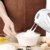 打蛋器 家用電動打蛋器手持式奶油烘焙迷你型全自動攪拌機打發小型220v 傾城小鋪