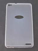 HUAWEI MediaPad X2  極緻系列 平板保護殼