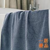 純棉 厚毛巾 柔軟 吸水 裹巾