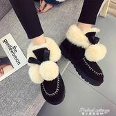 新款毛球雪地靴女學生平底短靴加絨豆豆鞋毛毛鞋冬棉鞋女·蒂小屋