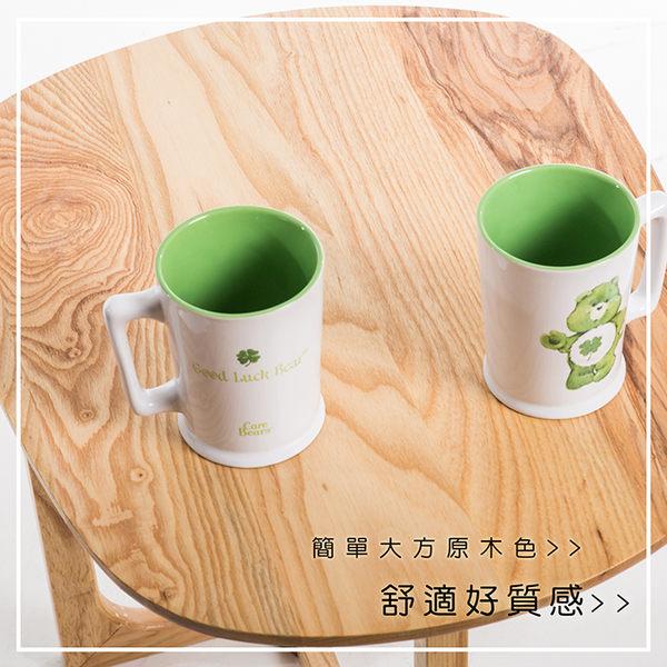 ♥【諾雅度】  Poll波爾實木茶几  A008  茶几
