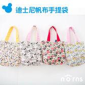 Norns 【迪士尼帆布手提袋】雪寶 米奇米妮 唐老鴨黛西 米老鼠便當袋 購物袋  disney正版