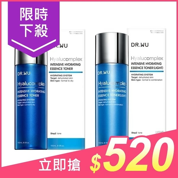 DR.WU 玻尿酸保濕精華化妝水(150ml) 款式可選【小三美日】$800