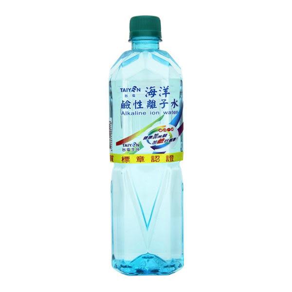 台鹽 海洋鹼性離子水 600ml【屈臣氏】