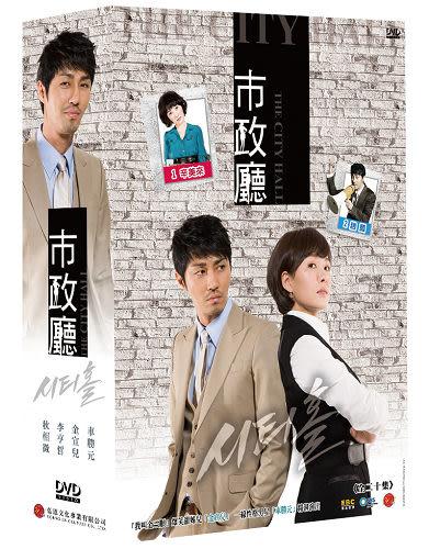 市政廳 DVD 雙語版 ( 金宣兒/車勝元/秋相微/李亨哲 )