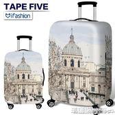 行李箱套 彈力行李箱保護套旅行箱套拉桿箱皮箱罩18-32寸加厚耐磨MKS 瑪麗蘇