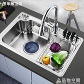 廚房水槽套餐304不銹鋼水池單盆水斗洗碗池加厚洗菜盆大單槽 NMS造物空間
