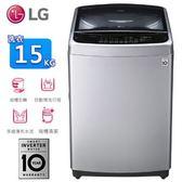 LG樂金15公斤Smart智慧變頻洗衣機 WT-ID157SG/精緻銀~含拆箱定位