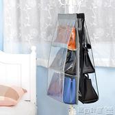 包包收納袋 透明放包包收納掛袋布藝防塵袋多層收納架裝衣櫃懸掛式收納袋JD 寶貝計畫