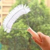 【BlueCat】擦紗窗神器 紗窗專用大面積清潔刷