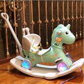 搖搖木馬 兒童搖馬搖搖馬兒童寶寶玩具1-3周歲禮物 塑料兩用加厚大號2【快速出貨八折下殺】
